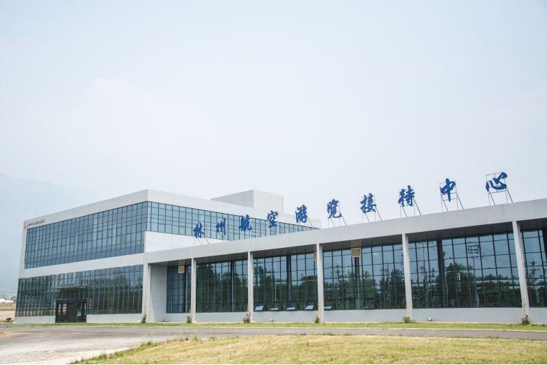 林州航空游览接待中心断桥铝门窗工程